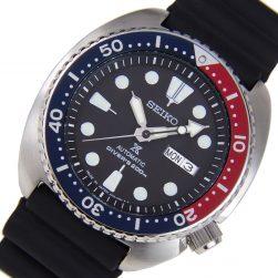Seiko divers automatic watch